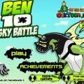 Бен 10 - Стрельба в воздухе