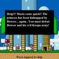 Супер Марио мотоциклист